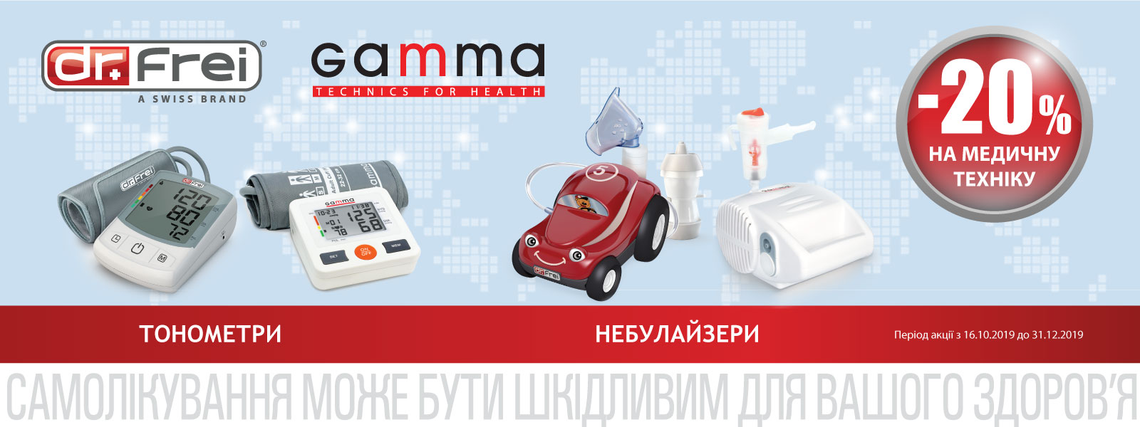<br /> <b>Notice</b>:  Undefined index: alt in <b>/var/www/triolx/triol.org.ua/views/site/content/sales_new.php</b> on line <b>24</b><br />
